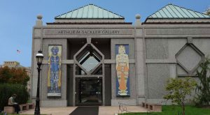 Arthur M. Sackler Museum front building design.